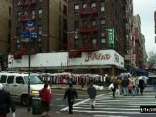 214 West 96th Street, New York, NY