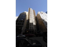 245 East 44th Street, New York, NY