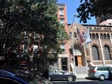 317 East 74th Street, New York, NY
