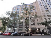 535-541 East 79th Street, New York, NY