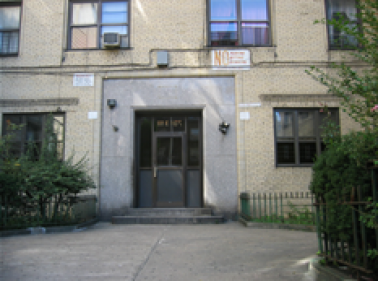 111 East 167th Street, Bronx, NY