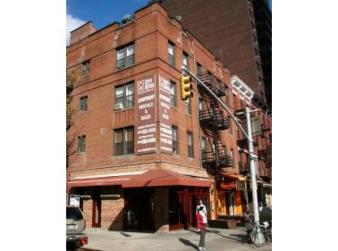 247 East 81st Street, New York, NY