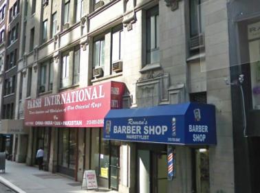 31 East 31st Street, New York, NY