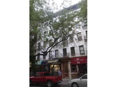 410 East 64th Street, New York, NY