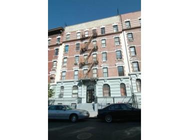 523 West 160th Street, New York, NY