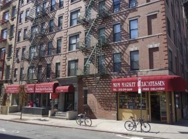 529 Broome Street, New York, NY