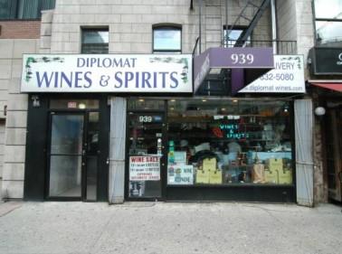 939 Second Avenue, New York, NY
