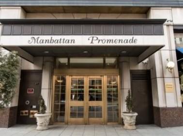 Manhattan Promenade, New York, NY