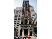 37 Wall Street, Manhattan, NY